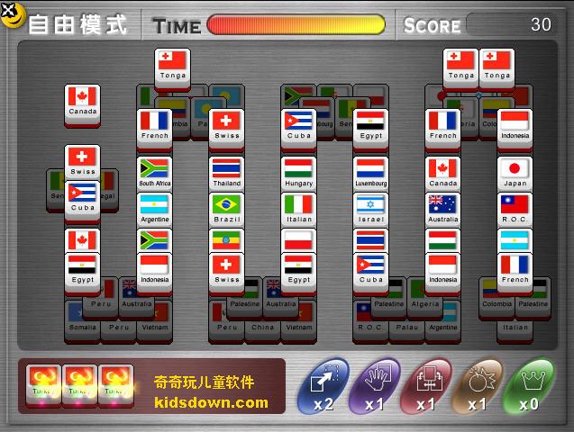 麦克龙x—一款找相同图案麻将牌的记忆观察游戏,不过是必须三个以上图片