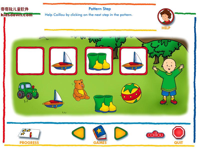 卡由幼儿园—英文名称:caillou